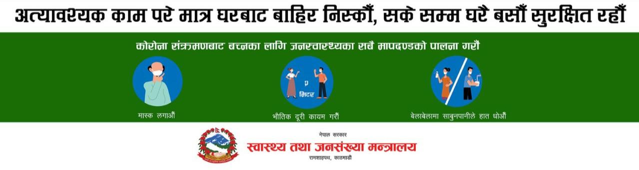 PSA @ Swasthya Mantralaya