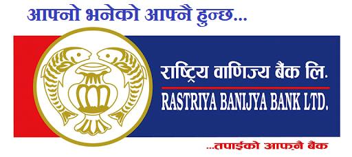 RBB Main Banner