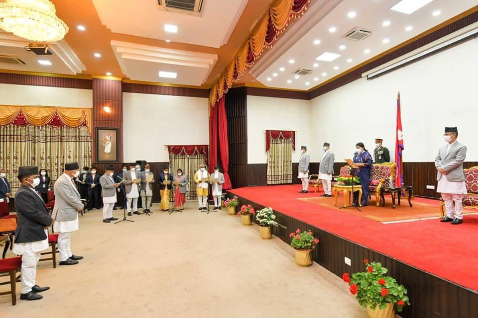 https://www.nepalbodh.com/federal-government/3458