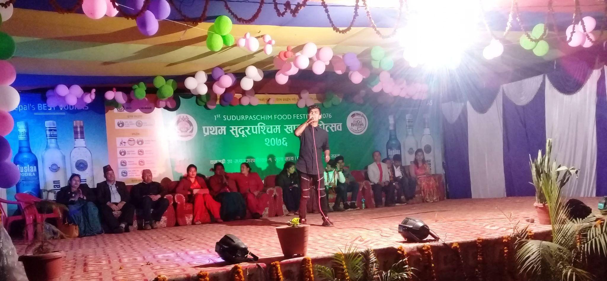 https://www.nepalbodh.com/others/entertainment/586