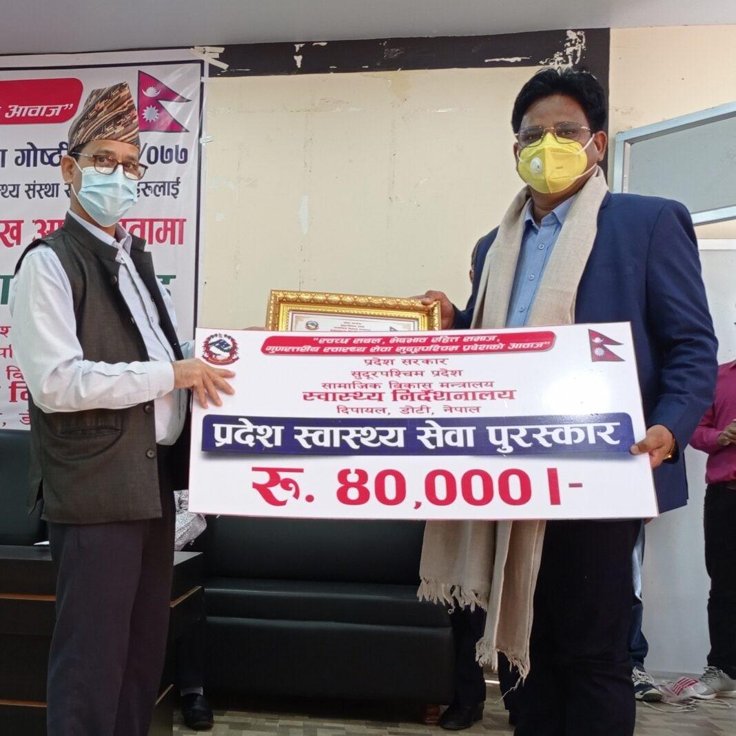 https://www.nepalbodh.com/pardesh-sarkar/1000