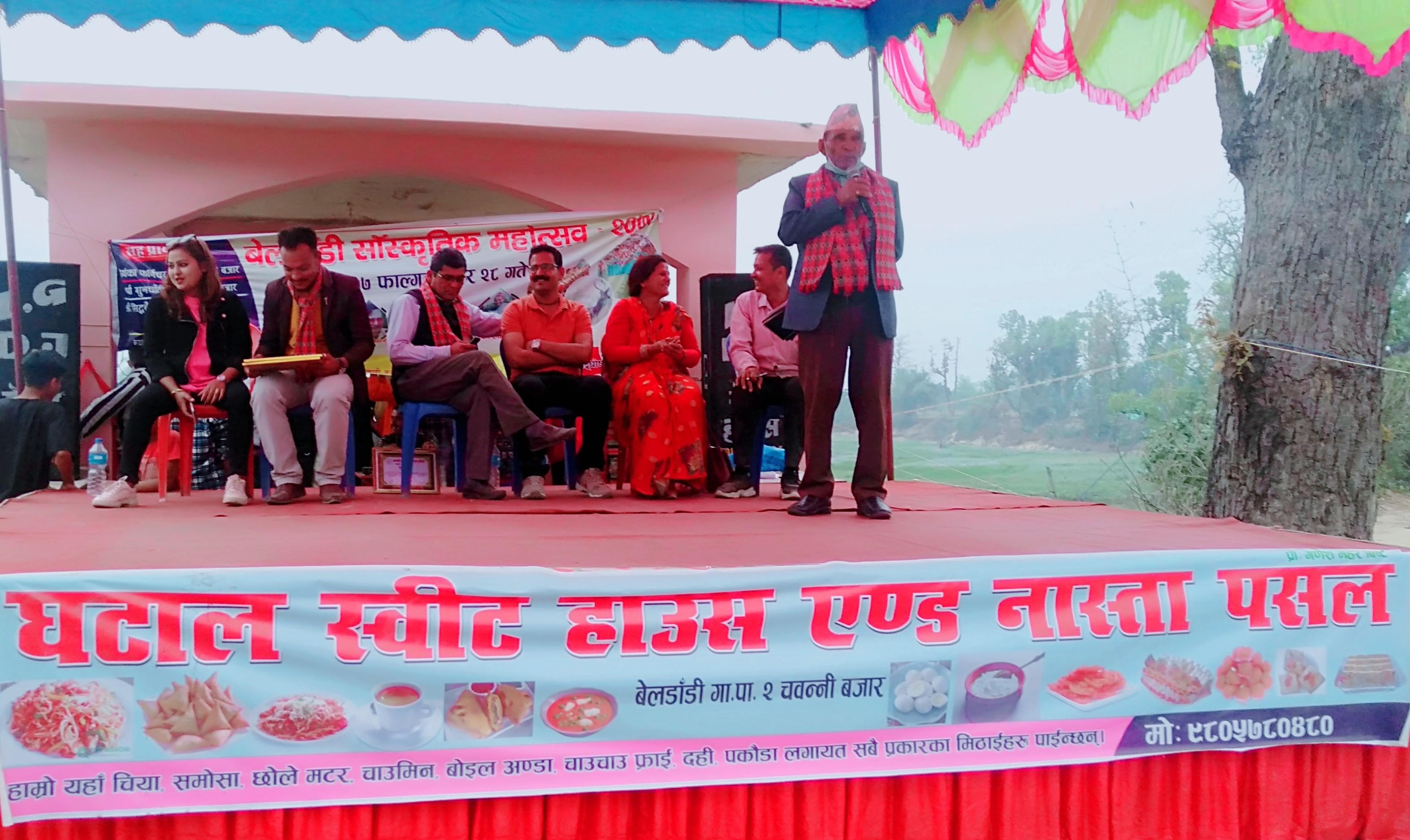 https://www.nepalbodh.com/others/entertainment/1256