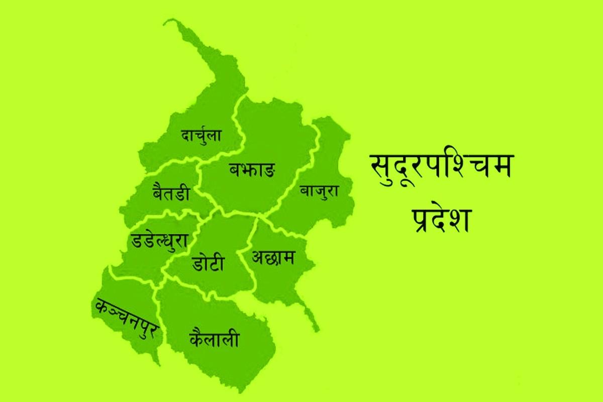 https://www.nepalbodh.com/others/culture/1262