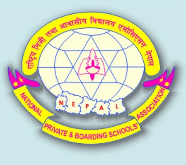 https://www.nepalbodh.com/social/education/1269
