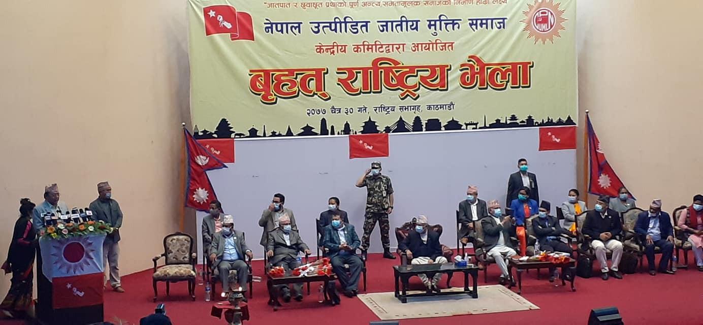 https://www.nepalbodh.com/politics/1311