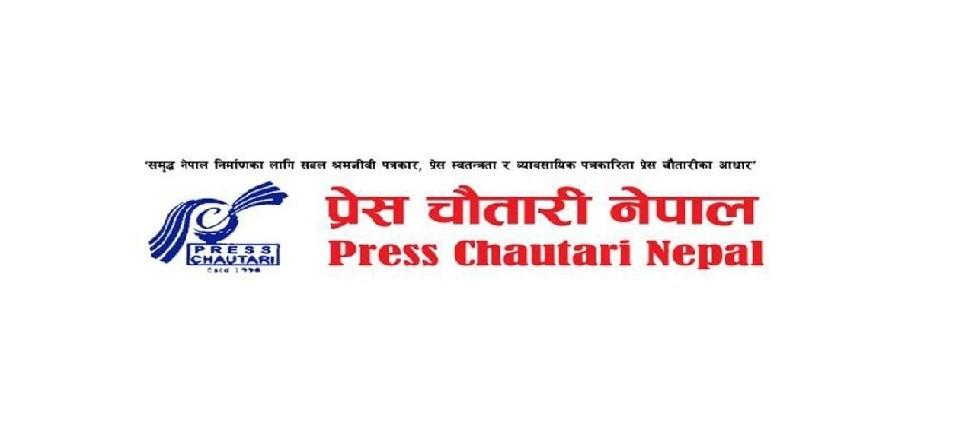 https://www.nepalbodh.com/politics/1316