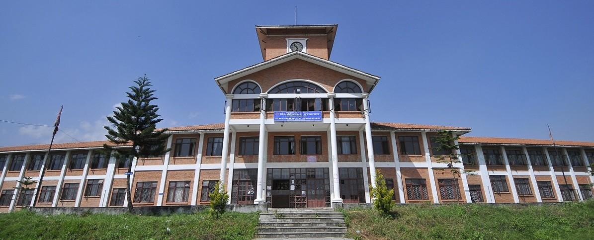 https://www.nepalbodh.com/social/education/1363