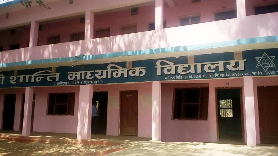 https://www.nepalbodh.com/social/education/3656