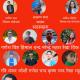 अखिल नेपाली युवा सङ्घको बैतडी जिल्ला संयोजकमा राजेश चन्द चयन