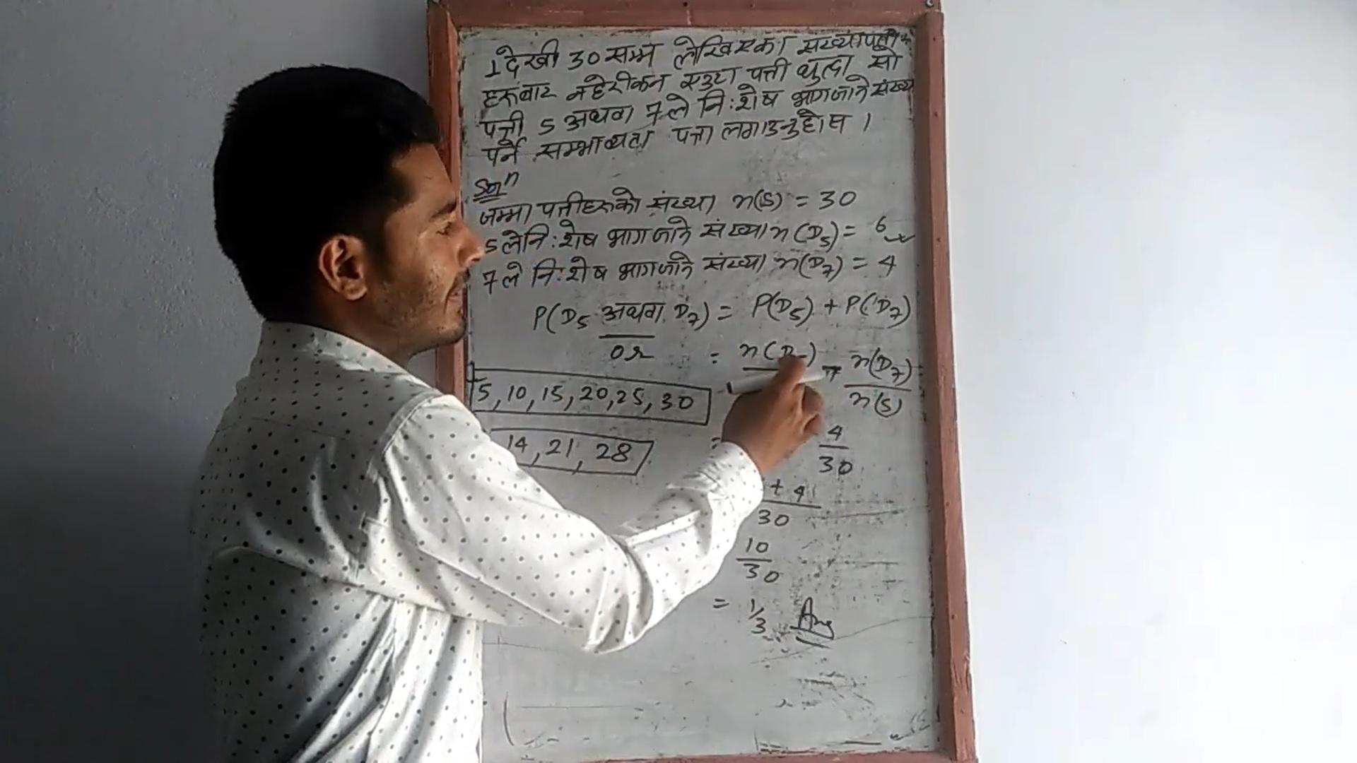 https://www.nepalbodh.com/others/science-technology/3416