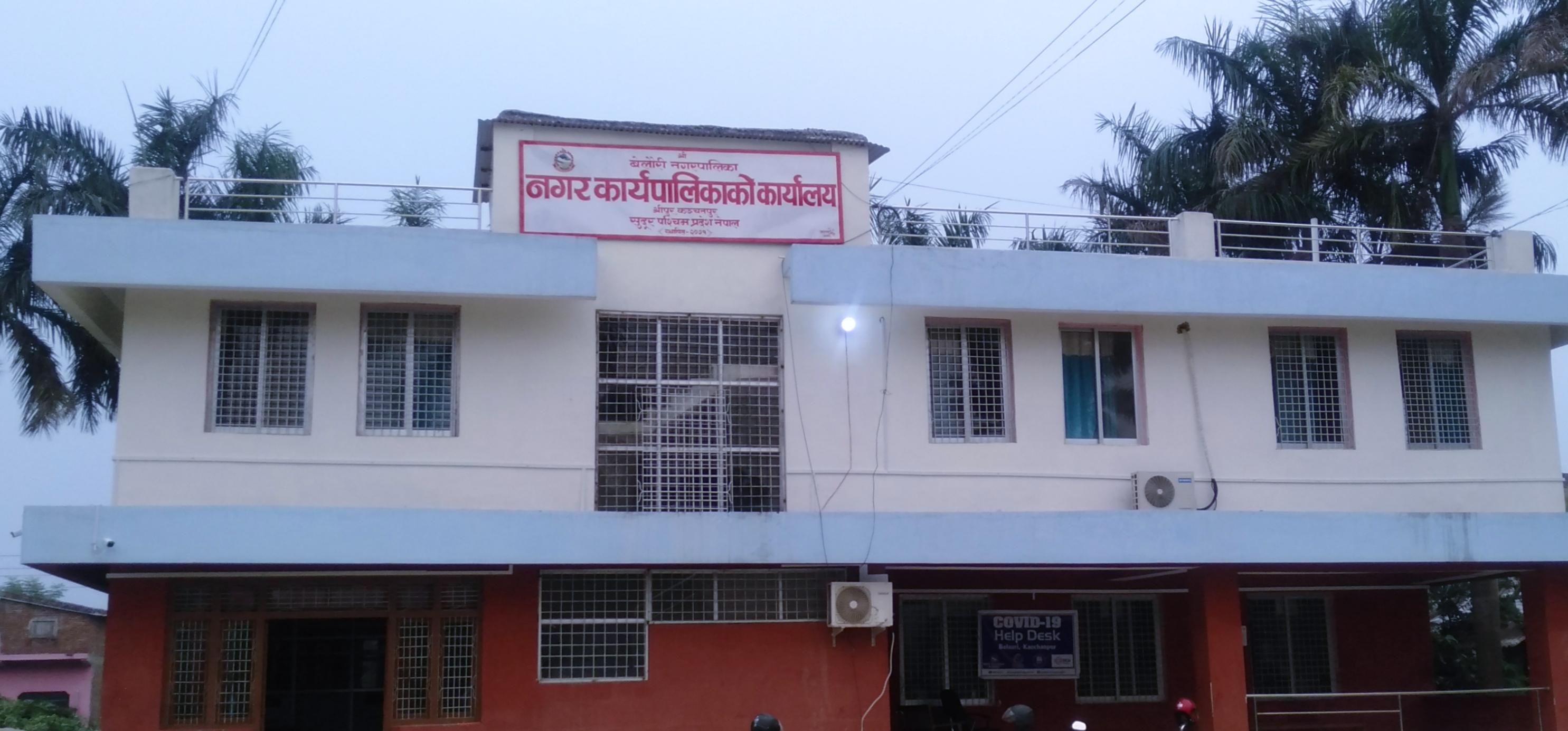 https://www.nepalbodh.com/social/education/3615