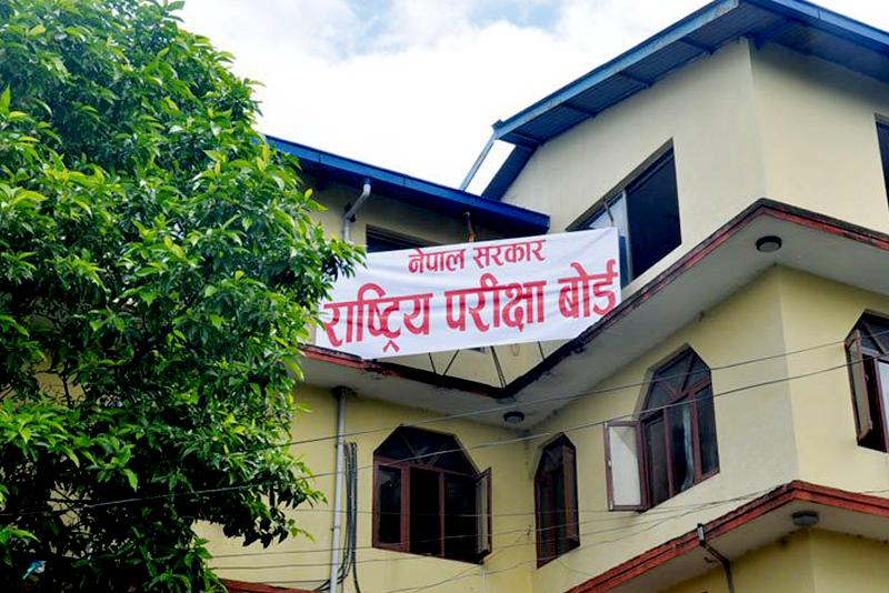 https://www.nepalbodh.com/social/education/3555