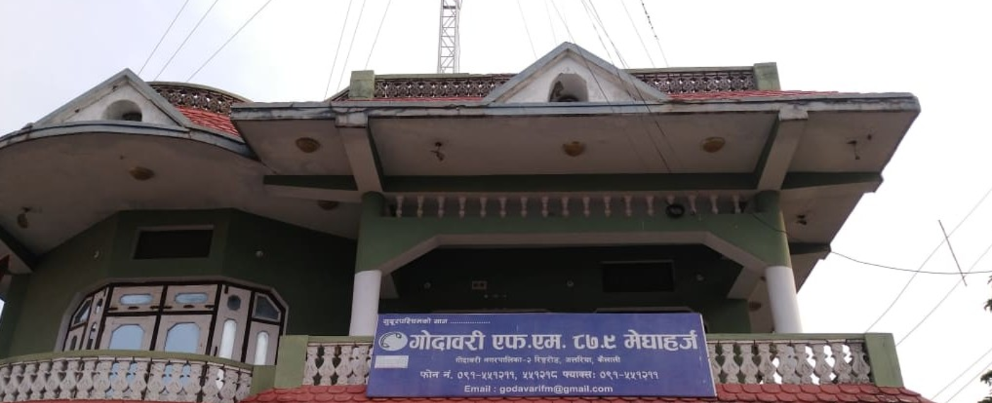 https://www.nepalbodh.com/others/science-technology/3461