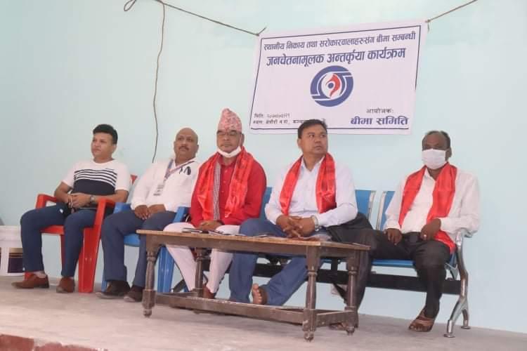 https://www.nepalbodh.com/social/economy-commerce/3617